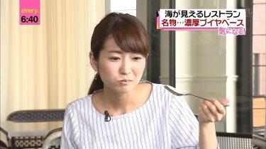 中島芽生アナの宝塚エピソードがすごい!結婚したけど妊娠は?カップも推定!
