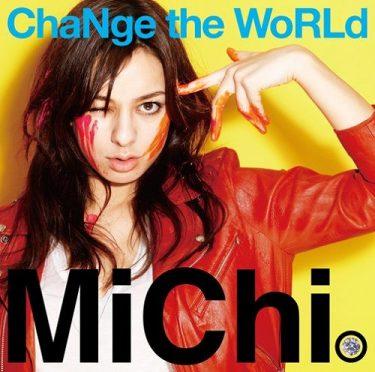 イギリス出身歌手のMiChiさんの現在は?なんと日本を離れ海外でアート作家に転身!
