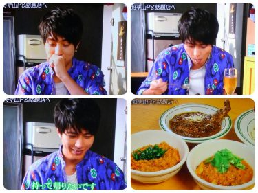 山下智久さんの好きな食べ物が庶民的!そしてアノ人とはカレーライス繋がり!?