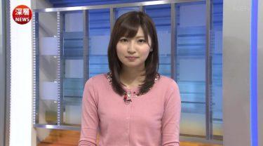 日テレ畑下由佳アナはミスコン出身でかわいい!高校と大学時代がギャル!カップも推定!