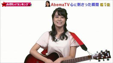 池谷麻依アナのギター姿がかわいい!浪人生活を支えた彼氏とは?カップも推定!