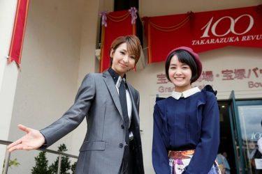葵わかなと宝塚の関係を総まとめ!ここまで愛していたとはビックリです!