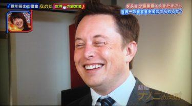 イーロンマスクの日本好きが凄かった!好きなカルチャー全部まとめました!