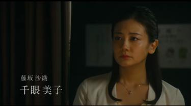 【2019】清水富美加の現在がちょっとギャップ!でもやっぱ今も可愛かった!